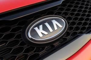 Kia-company