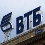 ВТБ вклады в Москве: их надежность и выгодность