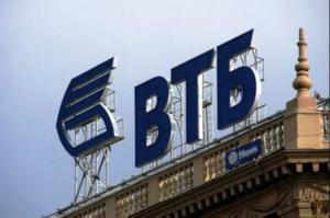 ВТБ вклады в Москве