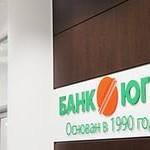 Банк Югра: вклады в Москве на 2017 год