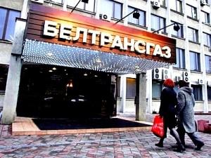 Беларусь подписала трехлетний контракт с Газпромом