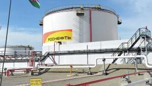 Кредит «Роснефти» отрицательно сказался на рынке