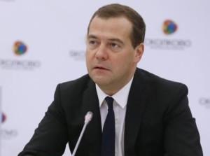 Медведев выделил средства для оплаты медикам, переехавшим в село