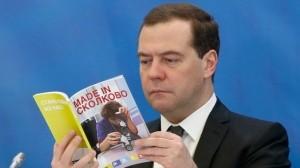 Правительство занимается улучшением инвестклимата в РФ