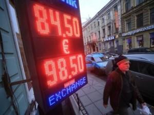 ЦБ РФ поставит наблюдателей за валютными операциями в банках