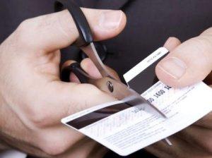 отказ от кредитки