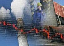 В ноябре промпроизводство в РФ снизилось на 0.4%