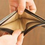 Что делать, если у вас возникла просрочка по кредиту?