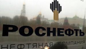 В 2014 году «Роснефть» планирует увеличить запасы на 450 млн. тонн