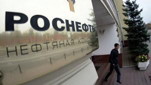 «Роснефть» рассчитывается с долгами