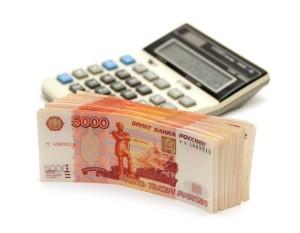 Условия банков и выгодные депозиты