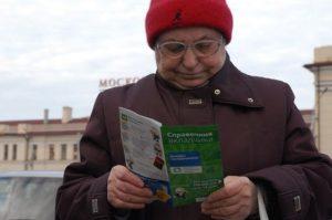 Выбираем банк для вкладов в Москве