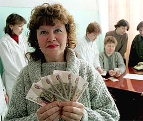 На увеличение зарплат бюджетникам выделено более 23 млрд. руб.