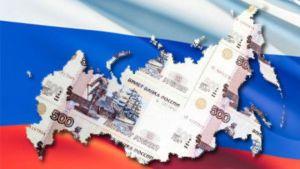 Прогноз ЕБРР в отношении российской экономики