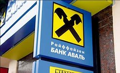 Райффайзенбанк может сократить свою деятельность в России и Восточной Европе