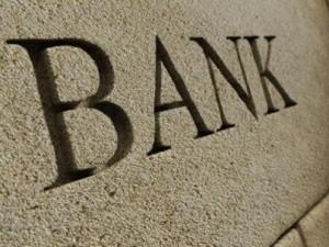 Активы банковского сектора РФ увеличились на 18.3% после их переоценки