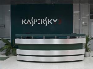 «Лаборатория Касперского» вычислила действия хакеров, повлекшие кражу 300 млн долл.