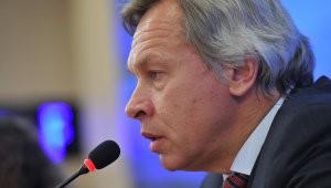 Пушков: Снижение кредитного рейтинга РФ – результат экономической войны США и России