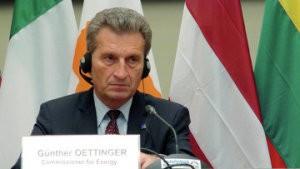 Еврокомиссия предложила план Энергосоюза