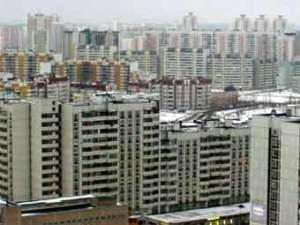 Недвижимости Москвы опасность не грозит