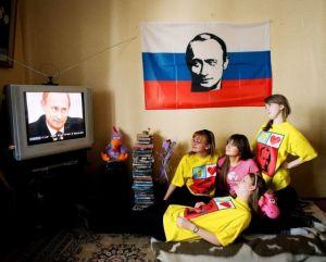 86% россиян доверяют Путину