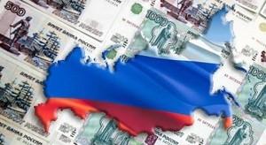Экономика РФ должна начать расти в 2016 году