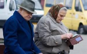 Пенсионеры в 2014 году пострадали от снижения реальных пенсий