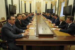 Путин проведет встречу с кабинетом министров