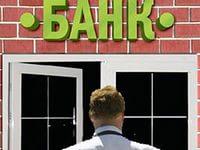 Пять российских банков направили заявки на докапитализацию