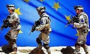 Единая европейская армия