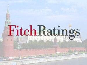 Fitch допускает возможность пересмотра рейтинга России