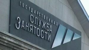 150 000 жителей Калининградской области могут потерять работу