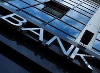Количество прибыльных российских банков сократится более чем на 100
