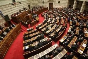 parlament-grecii