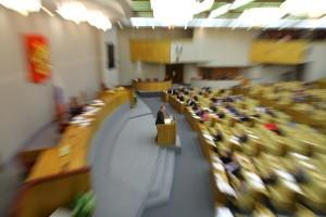 Поправки Госдумы в бюджеты внебюджетных фондов РФ