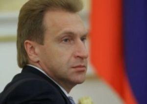 Шувалов сообщил, что пик кризиса пройден