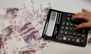 Чиновникам будут ограничены расходы на перелеты и отели