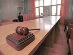 Ряд сотрудников МФЦ предстанут перед судом