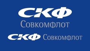 12 млрд руб. будут направлены в бюджет за счет приватизации «Совкомфлота»