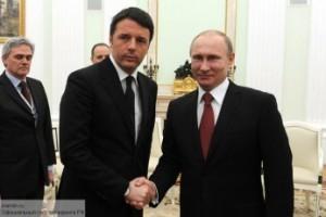 Россия и Италия создадут совместный фонд