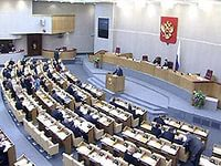 В Госдуму поступил законопроект об увеличении НДФЛ
