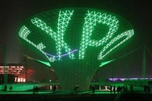 На всемирную выставку «ЭКСПО-2015» Россия потратит 2 млрд руб.