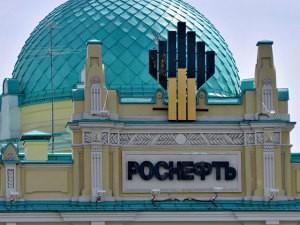 «Роснефть» не требует особого отношения при выделении средств из ФНБ