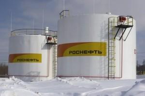 «Роснефть» требует 1 млрд руб. из ФНБ до 1 июня