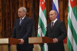 РФ предоставит Абхазии 1 млрд руб. на развитие экономики