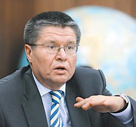 Улюкаев ратует за поэтапное увеличение пенсионного возраста