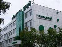 «Уралкалий» планирует обратный выкуп акций на 1 миллиард долларов