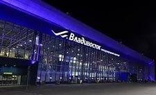 Прямой рейс «Владивосток-Симферополь»