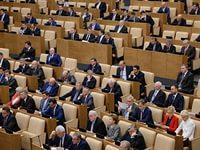 В Государственную думу поступил законопроект о моратории на увеличение налогов