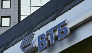 Топ-менеджеры ВТБ в 2014 году увеличили свои поступления на 19%